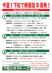 flyer_201407.compressed